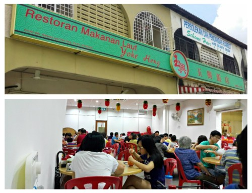 Yoke Heng Seafood Restaurant Serdang – Claypot Lor Shu fun – Food Review