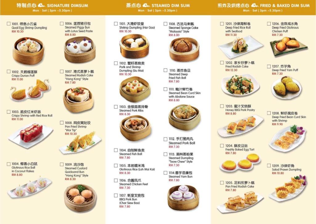 grand-harbour-menu-1