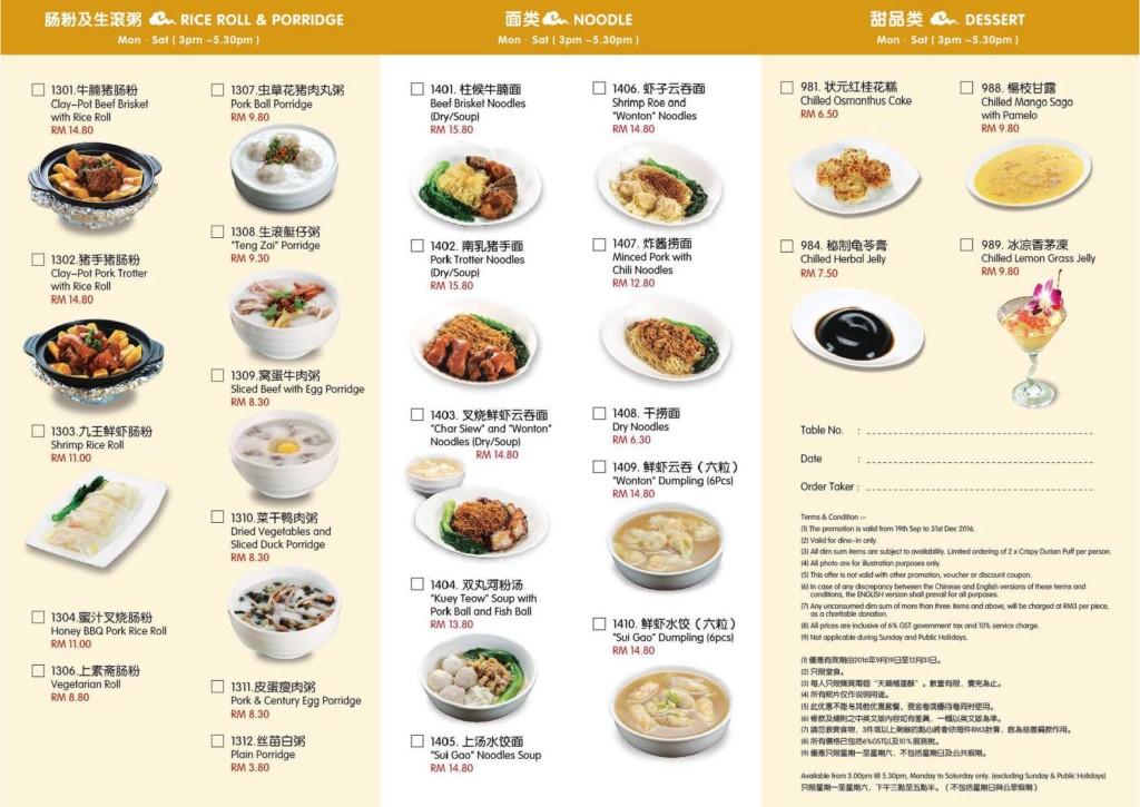 grand-harbour-menu-2